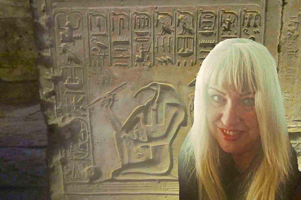 Hermes hieroglphs