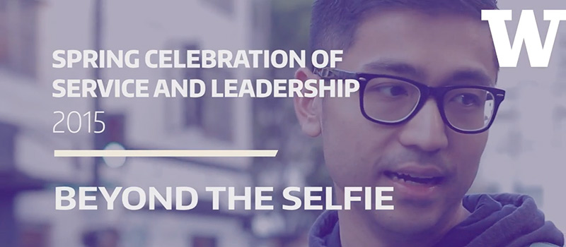 Beyond The Selfie