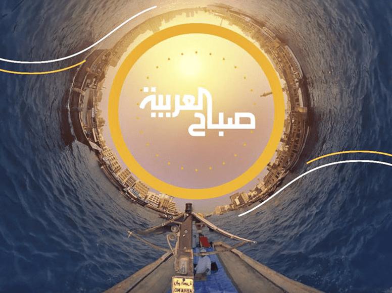 360Video Al Arabiya