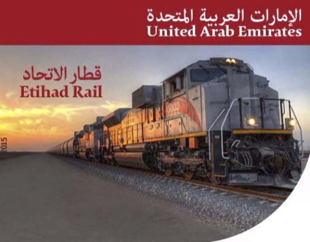 Etihad Rail VR Featured