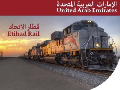 Etihad Rail VR Featured