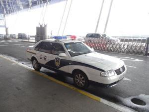 Das heisst so viel wie Poliziei!