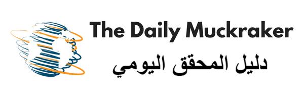 دليل التحقق اليومي Global Investigative Journalism Network