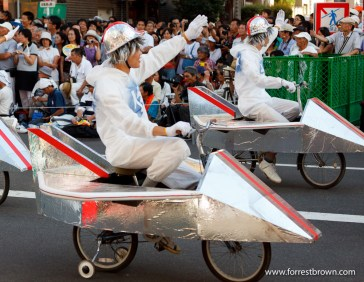 2010 Asakusa Samba Carnival