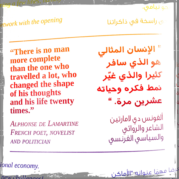 Quotation Lamartine