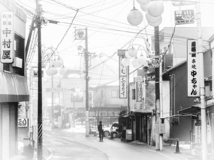 Petit matin à Asama Onsen