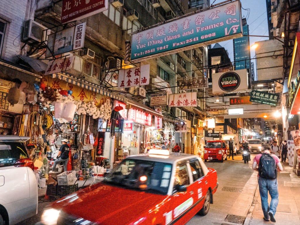 Rue commerçante de Central