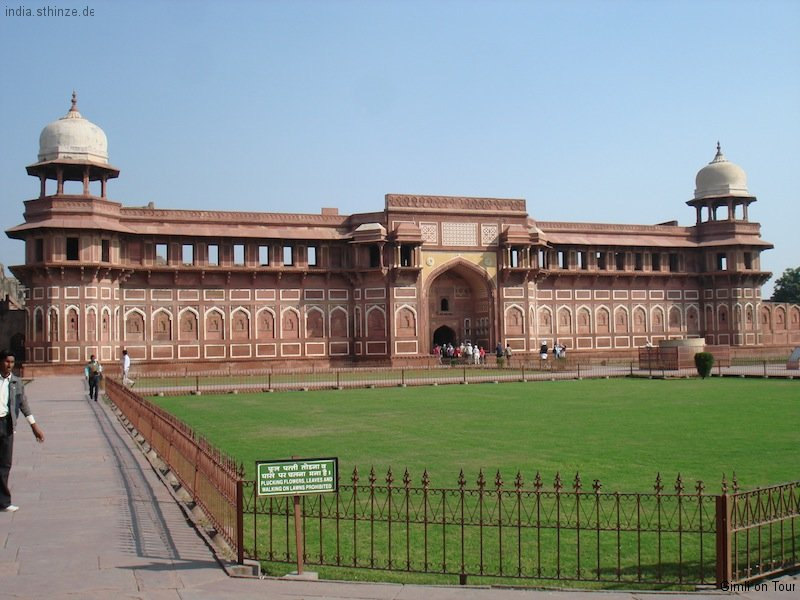 Jehangiri Mahal