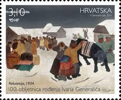 Poštanska marka JG