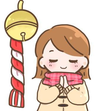 神社にお礼参りに行く意味は? 願いが成就してもしなくても行くべき?!