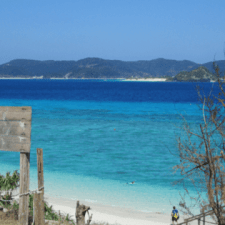Things I Miss About Okinawa, Japan