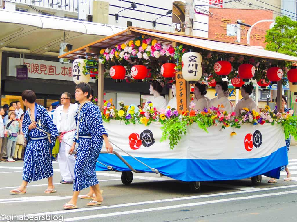 The Best Three Day Kyoto Itinerary