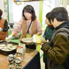 Expand Your Bucket List at the Korea Travel Expo