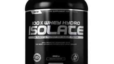 Photo of Xcore 100% Whey Hydro Isolate – Análise