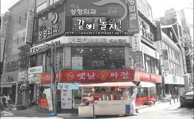 釜山西面站》옛날 손 짜장 超級推薦好吃的炸醬麵(짜장면)、炒馬麵(짬봉)