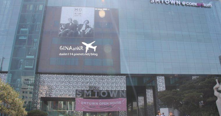 首爾購物》韓流迷不可錯過 江南三成COEX新開的 SMtown Coex Artium (SM藝人官方周邊商品、錄音室到虛擬攝影棚、化妝間、拍攝畫報場一次滿足)附交通方式