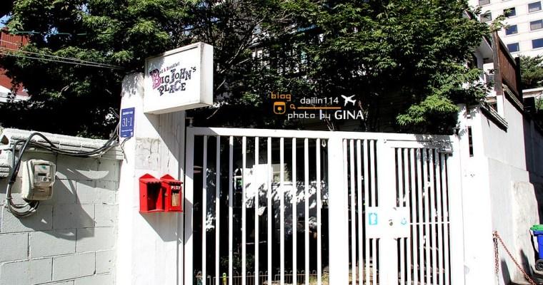 首爾住宿》江南區 背包客住宿 Big John's Place in Gangnam 近新輪峴站 江南站 江南地下街