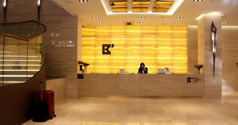 釜山住宿》西面站 釜山商務飯店 Busan Business Hotel 住宿環境+交通介紹