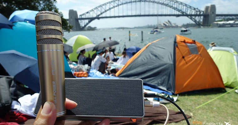 產品試用》無時無刻都可以盡情歡唱 idol K8 PLUS 隨身KTV包廂套裝 個人行動KTV + 雪梨大橋前藍點草地露營12小時跨年小記事