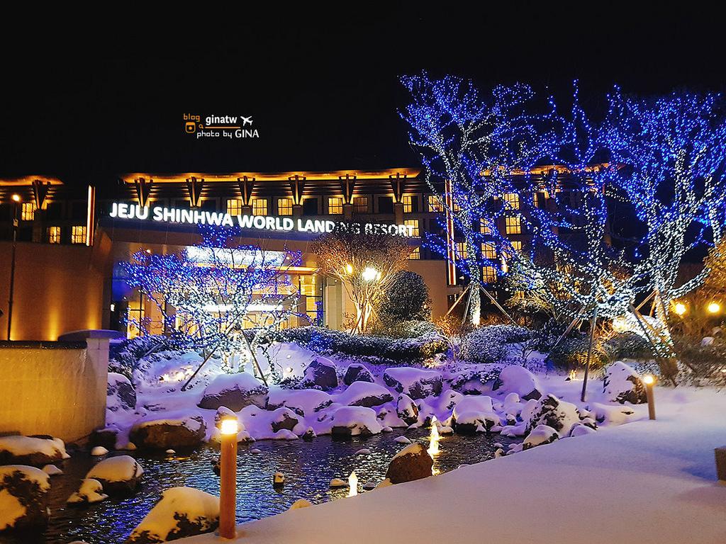 濟州島住宿》濟州神話世界度假飯店 藍鼎 GD代言濟州島全新飯店+難得濟州雪景+新GD咖啡廳(附濟州島地圖)