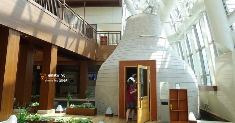 韓國釜山汗蒸幕推薦》新世界SPA LAND (스파랜드)傳統韓式溫泉、搓澡 Centum City站(센텀시티)