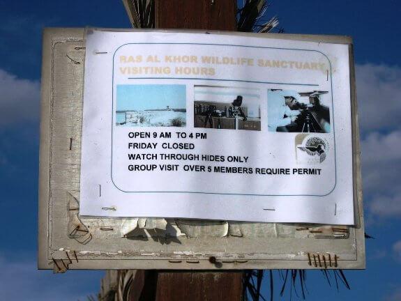 Ras Al Khor closed friday sign