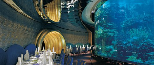 photo from Burj Al Arab website