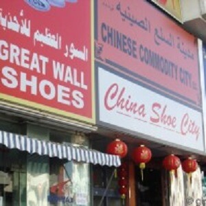 Where to Find Asian Ingredients in Dubai – Part I
