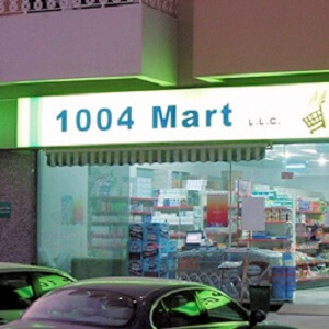 1004 Angel foodmart store, Dubai