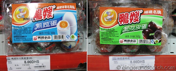 Chinese Salted and Century Eggs - Dubai grocery store