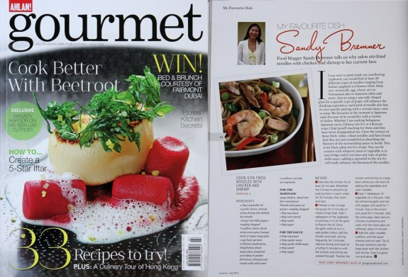 Ahlan Gourmet - July 2012