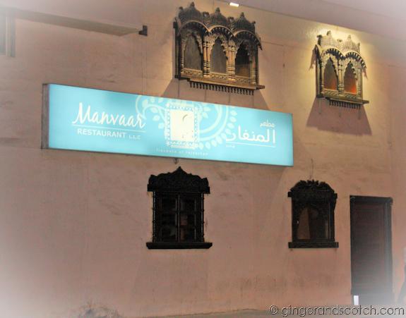 Manvaar, Dubai Restaurant