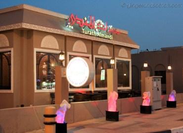 Turath Al Mandi restaurant