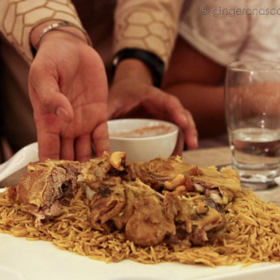 Girls' Supper Club: Turath Almandi Restaurant