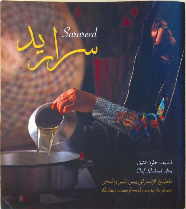 Sarareed by Chef Khulood Atiq