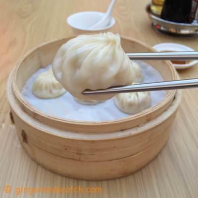 Xiao Long Bao Dumplings = #GetInMyBelly