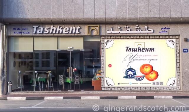 Tashkent Restaurant in Al Barsha