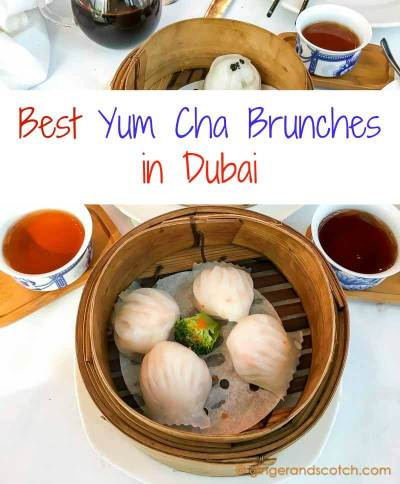"""Best Chinese Restaurants for """"Yum Cha"""" Brunch in Dubai (with all you can eat Dim Sum)"""