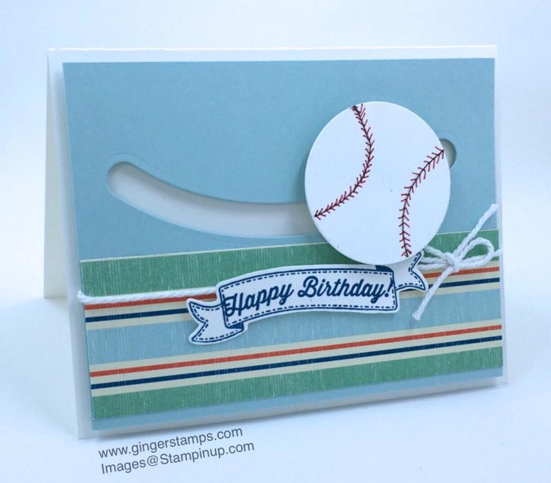 Baseball Spinner