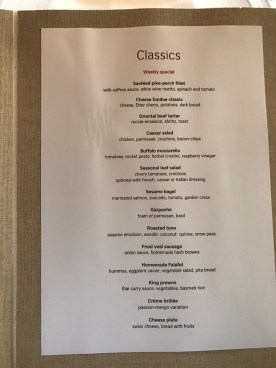 Swiss First Class Lounge at Zurich classic menu options