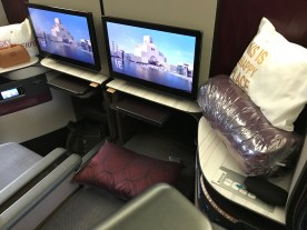 Qatar Airways Q-Suite Centre rear facing seats 1E and 1F