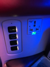 Qatar Airways A350 business class power ports