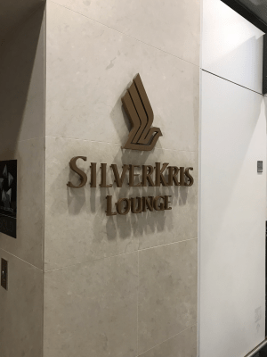 SilverKris lounge Hong Kong