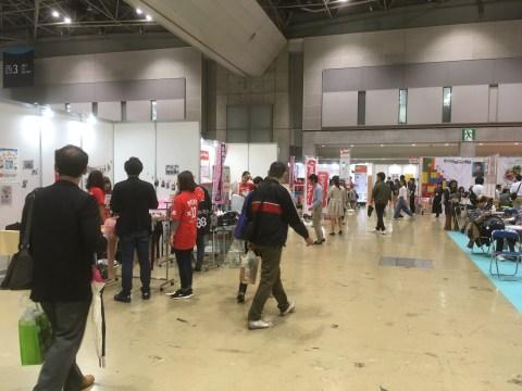 Maternity Show Tokyo Big Sight