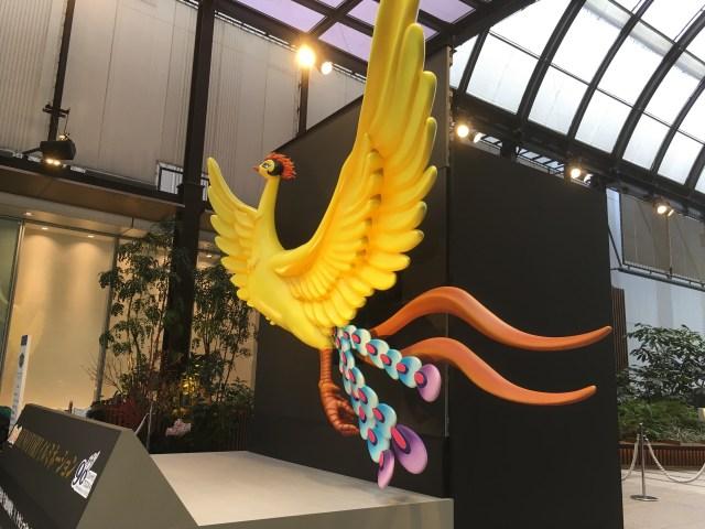 Phoenix von Osamu Tezuka