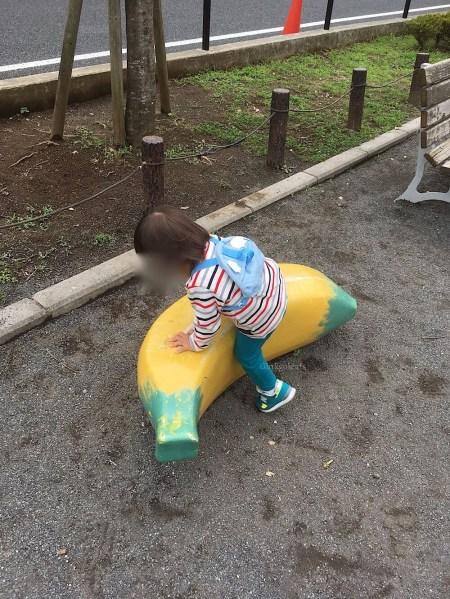Bananen Spielplatz