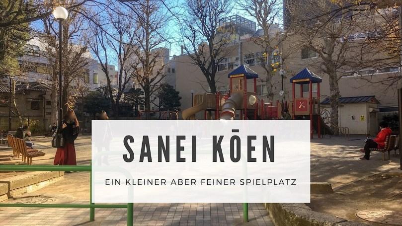 Sanei Koen Spielplatz