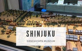 Das Shinjuku Geschichts Museum
