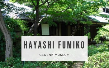 Hayashi Fumiko Gedenk-Museum