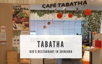 Kid's Restaurant: Tabatha Shinjuku